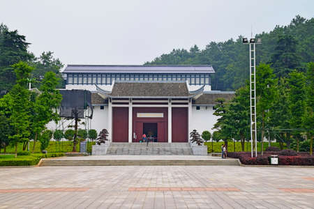 comrade: Comrade Mao Zedong Memorial Hall