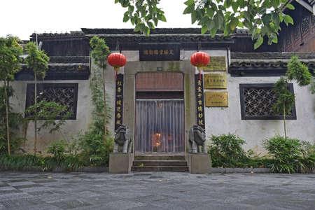 medicina tradicional china: Museo de la medicina tradicional china Beijing-Hangzhou Grand Canal tianlutang Editorial