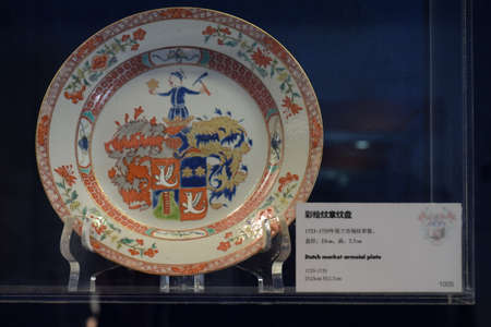 oversea: Antique plate in the armorial porcelain exhibition