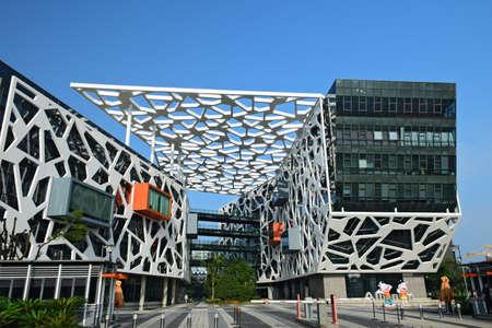 alibaba: Alibaba Riverside headquarters Editorial