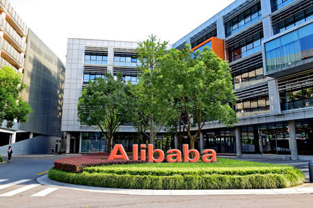 alibaba: Alibaba Riverside headquarters Editorial