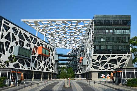 headquarters: Alibaba Riverside headquarters Editorial