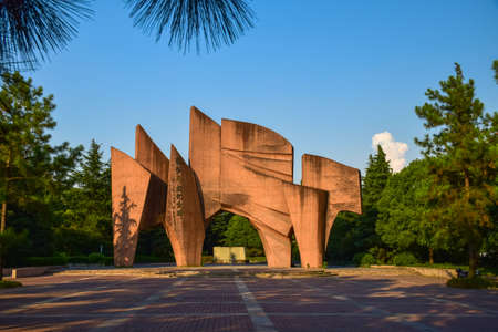 liberation: Hangzhou liberation monument