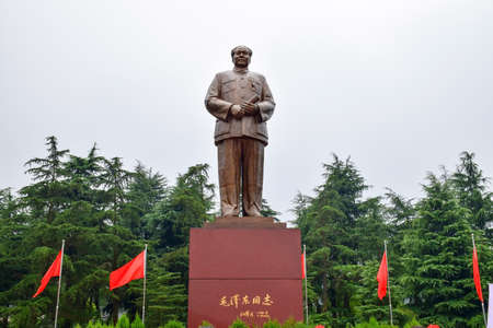 the chairman: Statue of Chairman Mao
