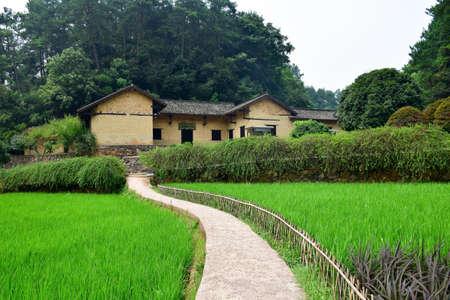 residence: Former residence of Mao Zedong
