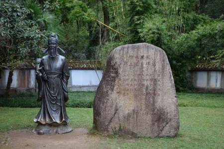 liu: Liu Yong in Wuyi Mountain Memorial Statue