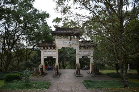 liu: Wuyi Mountain scenic area of Liu Yongs memorial stone gate