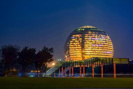 intercontinental: Hangzhou qianjiang new city Intercontinental Hotel night view