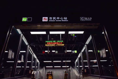 c�vico: Hangzhou Civic Center subway station entrance Editorial