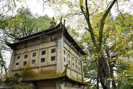 ancient architecture: Ancient architecture in Hangzhou alone cold seal Editorial
