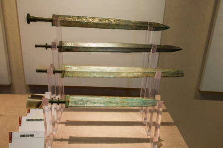cultural artifacts: Warring States period bronze sword