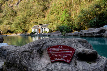 scenic: Suichang mountain scenic spot