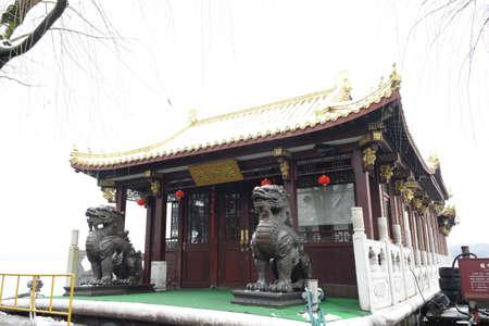 lone: Lone Mountain, Hangzhou louwai Lou restaurant