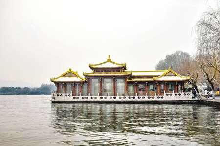 lou: Lone Hill Park in Hangzhou louwai Lou hotel Editorial