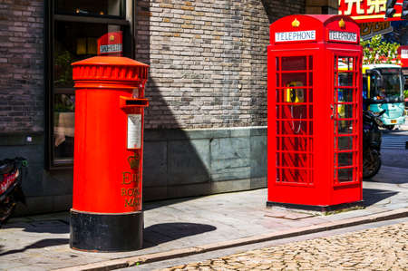 telephone booth: The mailbox and telephone booth