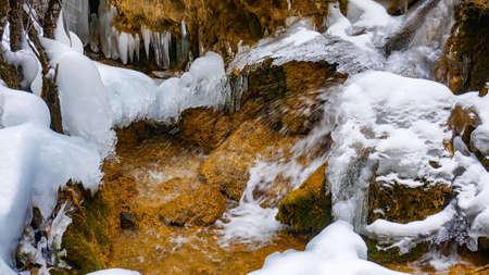 icefall: Jiuzhaigou winter Pearl Beach falls