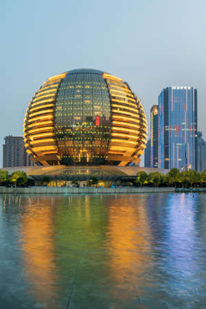 conference center: Night view of Hangzhou International Conference Center
