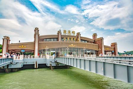 islet: Gulangyu Islet pier in Xiamen