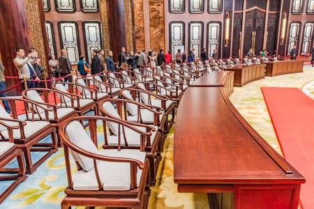 caoba: G20 conferencia principal silla de salón