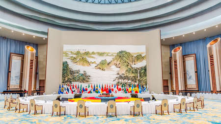 venue: The main venue of the G20 lunch Hall Editorial