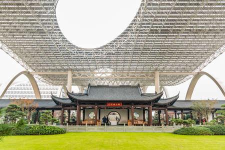 venue: G20 main venue air garden
