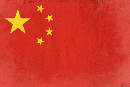 Bandera de china - antigua y el estilo de papel desgastado  Foto de archivo - 6741541