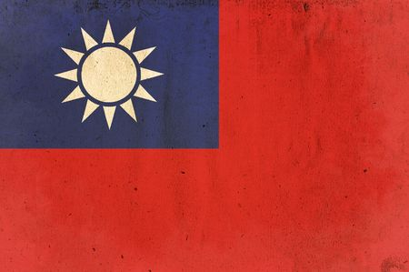 flag of taiwan - old and worn paper style photo