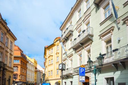 czech culture: PRAGUE, CZECH REPUBLIC - April 26 : Beautiful street view of Traditional old buildings in Prague, Czech Republic. April 16, 2016 in PRAGUE