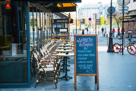 PARIS, FRANCE - MARCH 31, 2019: Restaurants in Paris city, France.