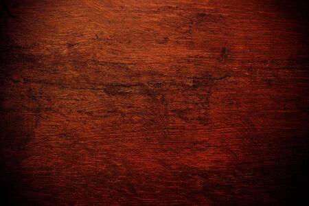 sfondo di legno sgangherata con spazio per il vostro disegno
