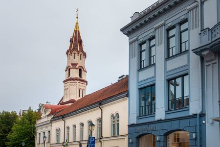 VILNIUS, LITHUANIA - September 2, 2017: The Cathedral of Vilnius, Lithuanian