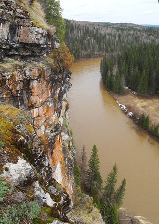 steep cliffs: View from the steep cliffs of the river valley