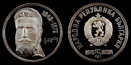 commemorative: Commemorative coin lev from Bulgaria on a black background