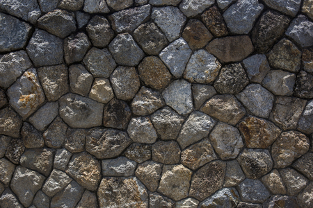 the Rock wall seamless texture. Design background