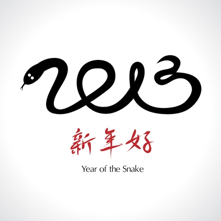 snake year:  Year of the Snake 2013, Chinese Happy New Year