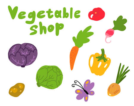 Vegetable shop ingredients sketch set. Hand drawn. Tomato carrots cabbage and many other vegetables. Vector cartoon colored illustration. Street market. Vettoriali