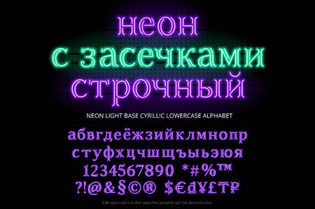 Neon tube alphabet typeface. Letters, numbers, special symbols, symbols and currency sign. Base cyrillic lowercase type set. Russian ABC. Antiqua