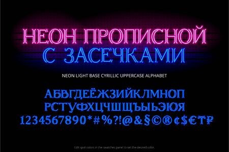 Neon tube alphabet typeface. Letters, numbers, special symbols, symbols and currency sign. Base cyrillic uppercase type set. Çizim