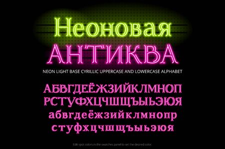Neon tube alphabet typeface. Neon color light serif letters. Base cyrillic uppercase and lowercase type set. full russian ABC. Antiqua