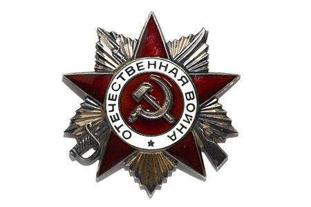 totalitarianism: Soviet Order of the Patriotic War Stock Photo