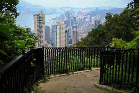 Hong Kong Famous Tourist Destination Day Time View From Victoria Peak photo