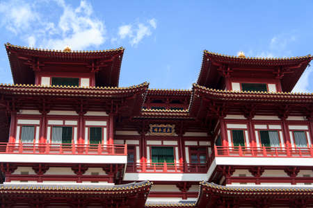 Buddha Tooth Relic Temple in Singapore Chinatown photo