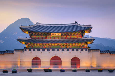 templo: Gyeongbokgung Palace At Twilight Sunset In South Korea, with the name of the palace Gyeongbokgung on a sign