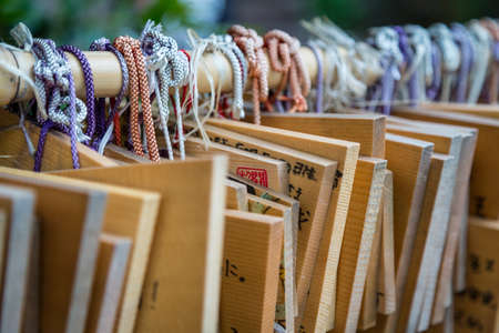 ema: Tokyo, Japan, May 16, 2016: Ema plaques wishes at Kiyomizu Kannon Temple, Japanese people write their wishes on wooden tablet and hang it on the stand inside the temple.