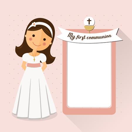 Mijn eerste kerkgemeenschapuitnodiging met bericht op roze achtergrond. Stockfoto - 71735681