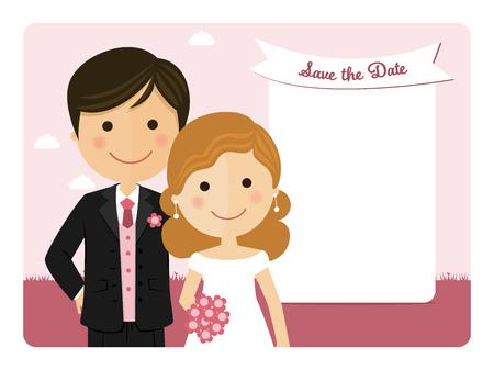 happy woman: Cartoon wedding invitation with a pink sky Illustration