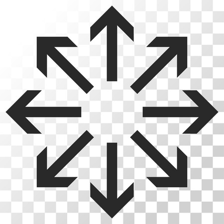 Radial Arrows vector icon. Image style is a flat gray color pictograph symbol.