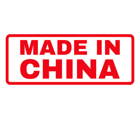 made in china: Made in China Rubber Stamp vector image. Stamp has rounded rectangle shape, red color, white background.