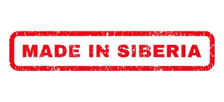シベリアで作ったテキスト ゴム シール スタンプの透かし。グランジ デザインと傷の質感と丸みを帯びた長方形バナー内のタグします。白い背景の