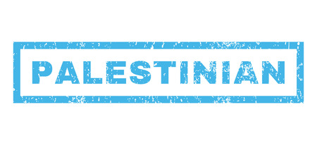 Palestinian text rubber seal stamp watermark. Caption inside rectangular banner with grunge design and scratched texture. Horizontal glyph blue ink emblem on a white background.